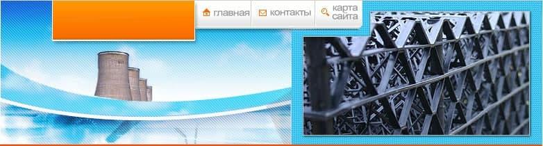 Экосервис - К: оборудование для  модернизации градирен
